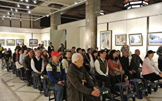 """基隆""""台湾风情""""画展  呈现北海岸之美"""