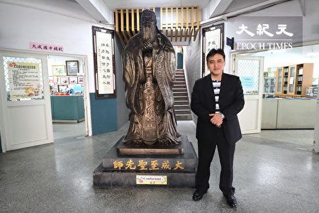 原民校长苏佐玺学习孔子有教无类精神。