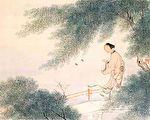 寶釵,《十二金釵圖冊》,清 費丹旭繪,絹本設色,北京故宮博物院藏。(公有領域)