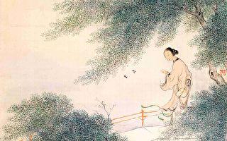 宝钗,《十二金钗图册》,清 费丹旭绘,绢本设色,北京故宫博物院藏。(公有领域)