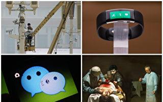 中共用高科技迫害中国人。(AFP/Getty images/大纪元资料室/真善忍美展/大纪元合成)
