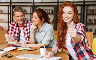 大學新生指南(11):如何學會自信表達(上)