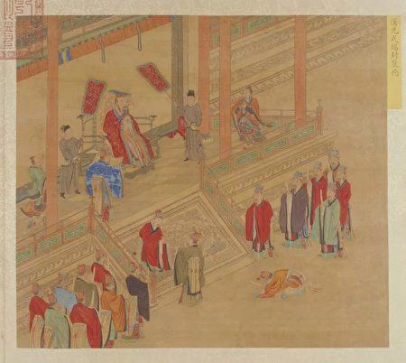 漢光武錫封褒德,取自清陳書繪《歷代帝王道統圖冊》,北京故宮博物院藏。(公有領域)
