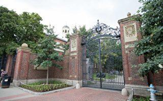 招生歧視案 4成大學校長看好哈佛