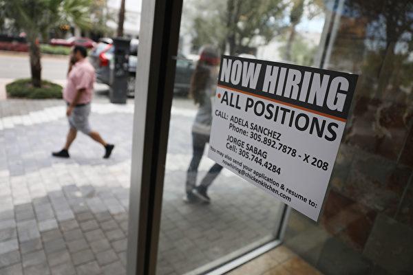 美國就業報告