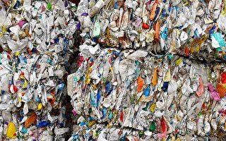 维州大型回收商倒闭 废品危机恶化