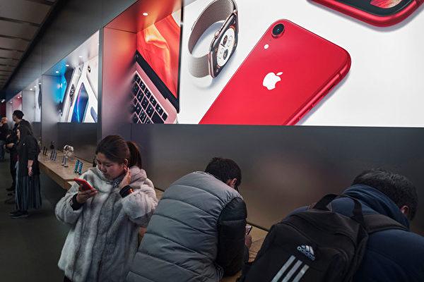 iPhone在华又迎大规模降价 最高降幅2300元