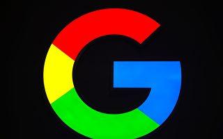 """谷歌一个""""小失误""""致加纳货币""""暴跌"""""""