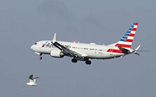 埃塞空难 波音737MAX黑匣子已送巴黎做分析