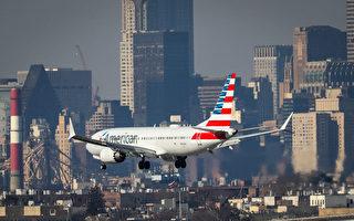 英國禁飛波音737 Max