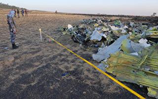 埃塞航班坠毁前 机长通报塔台一件事