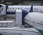 波音737Max飞机 美中谈判