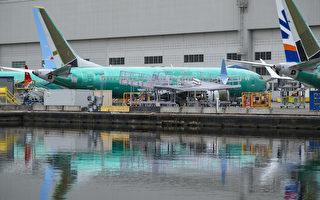 消息:FBI介入波音737 MAX认证过程调查