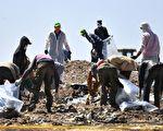埃塞俄比亚航空公司(Ethiopian Airlines)周六(3月16日)表示,上周日(10日)失事的302航班上的157名乘客遗体,可能需要长达6个月的时间才能完成DNA鉴定工作。