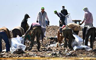 埃塞俄比亞航空公司(Ethiopian Airlines)週六(3月16日)表示,上週日(10日)失事的302航班上的157名乘客遺體,可能需要長達6個月的時間才能完成DNA鑑定工作。
