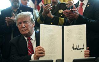 川普首次动用否决权 阻国会反边境紧急声明