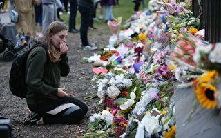 新西兰恐袭 小镇两警察36分钟制伏枪手