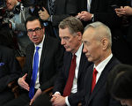 知情人士透露,美国和中国的高级谈判官员正在计划,下两周分别在北京及华府展开两轮谈判。