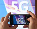 周五(3月22日),意大利副总理迪马尤(Luigi Di Maio)确认,该国预定于周六(23日)与中国(中共)签署的合作谅解备忘录,不包括该国的5G通信网络的投资。