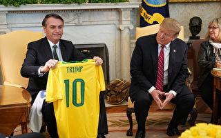 川普会巴西总统 支持巴西加入OECD和北约