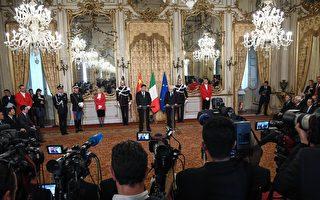意大利簽一帶一路 法媒:北京笑得有點早?