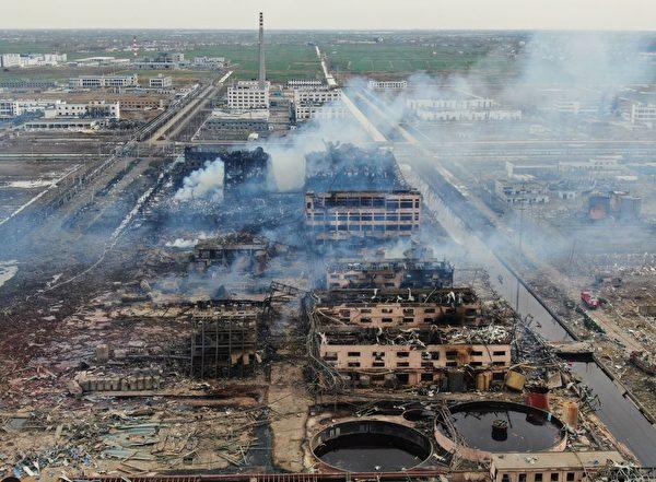 從陸媒公布的爆炸現場航拍畫面看,如同幾年前天津大爆炸的災後現場,廢墟一片,滿目瘡夷。(STR/AFP/Getty Images)