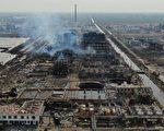 江苏化工厂大爆炸现场惨烈图片。 (STR/AFP/Getty Images)