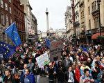 英國反脫歐遊行