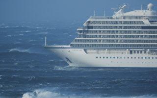 瑞士邮轮故障受困外海 3个引擎已重新启动