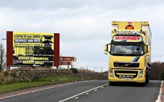 欧盟拟推出车辆限速器 英国紧随