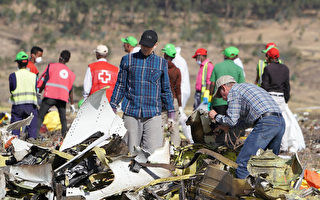 埃塞航空墜亡航班初步調查報告將下週公布