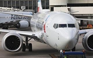 法调查员:波音737 MAX 8两起坠机明显相似