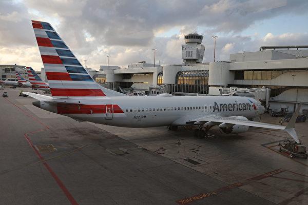 波音737MAX出啥事 传美联邦展开不寻常调查