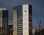 德国两大银行宣布谈判合并 震动业界