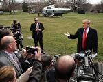 美中谈判川普总统