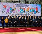 歐盟峰會討論對華政策
