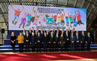 欧盟:中共应撤不公贸易 给欧企对等待遇