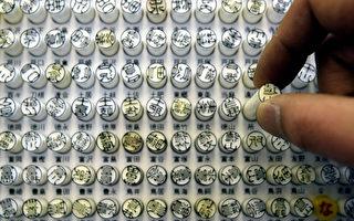 使用印章百余年 日本银行将逐步淘汰