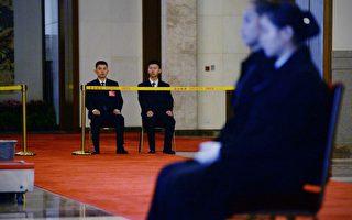 中共危機四伏 兩會或聚焦這五大議題