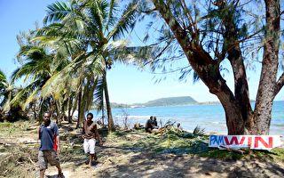 太平洋一岛国出售护照 中国富人冒险购买