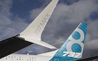 美交通部组建特别委员会 调查飞机认证流程