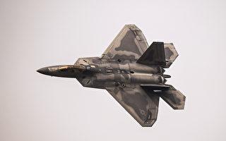 悄悄飞近伊朗战机 美军F-22飞行员:回家吧