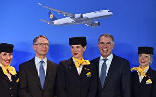 漢莎擬購數百架客機 737MAX或A320neo