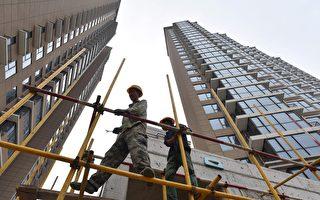 何清漣:中國經濟外熱內冷 是福還是病?