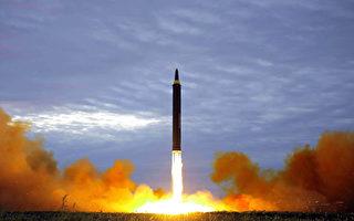 美官員:朝鮮要發展須放棄核武和導彈計劃
