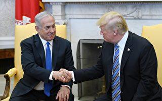 白宮:川普下週將會見以色列總理