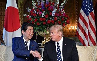 川普与韩日首脑接连通话 日相表示全面支持
