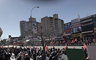 法拉盛遊行舉紅旗組織者 犯罪案底再被揭