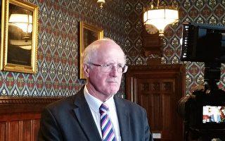 英议会大厦研讨会 11议员谴责中共强摘罪行