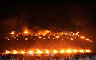 2019年濟州野火節慶典